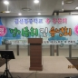 2015년 금산동중학교 ...